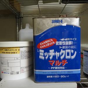 割れる塗膜(キッチンその②)