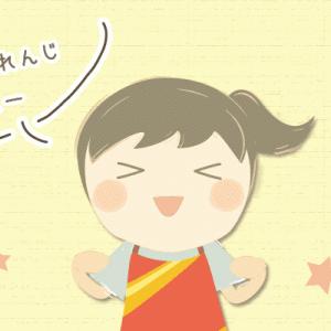 【こどもちゃれんじすてっぷ】6月号、7月号、8月号レビュー!夏の特大号でのスタートがおすすめ(2019年版)