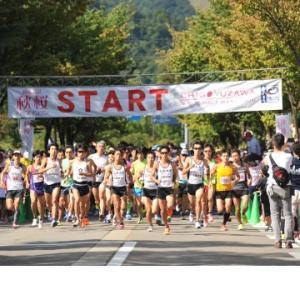 越後湯沢秋桜ハーフマラソン2016 ~ レース編