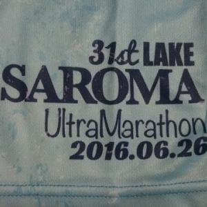 サロマ湖100kmウルトラマラソン 2枚目の完走Tシャツ届く