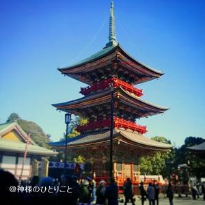 9月・10月の寺社ツアー情報