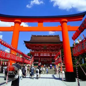 京都ツアー受付開始します