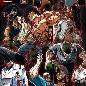 【悲報】バキ道「一流の格闘家VS大相撲ッッ!!盛り上がらないわけがないッッ!!」←結果www