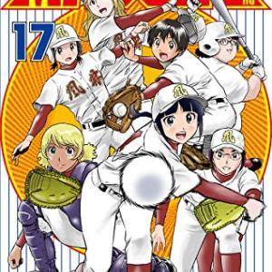 【MAJOR 2nd(メジャーセカンド)】212話ネタバレ感想 ラブコメ野球、ガチで絶好調wwww