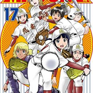 【MAJOR 2nd(メジャーセカンド)】216話ネタバレ考察 ラブコメ女子野球、今が一番面白いかもしれないwwww