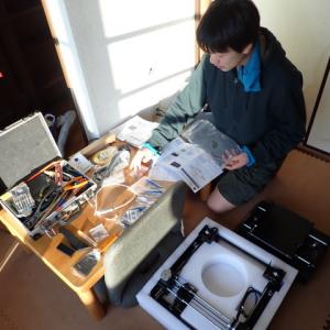 ANYCUBIC MEGA-S 3Dプリンターを立ち上げた!!(初心者必見)