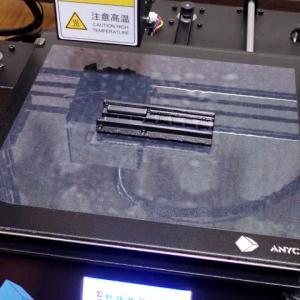 3Dプリンタで実銃(のパーツ)を作ってみた!