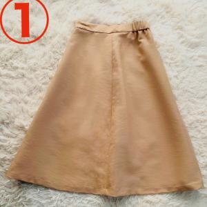 こんまり流片づけ洋服のたたみ方:スカート編
