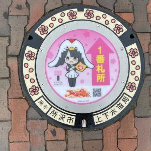 アニメマンホール!?