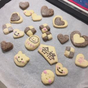 本命2日前〜クッキー作り〜