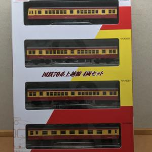 鉄コレ「国鉄70系上越線 4両セット」をN化する。