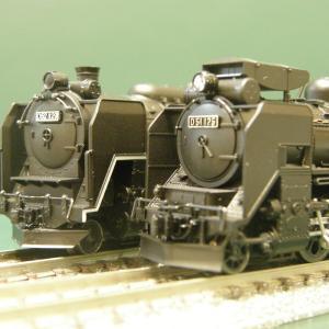 「D51形」と「D52形」を並べてみた。