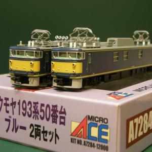 新規入線車両(マイクロエース クモヤ193系 50番台)。