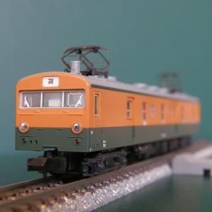 KATO「クモユニ74形 郵便・荷物電車」