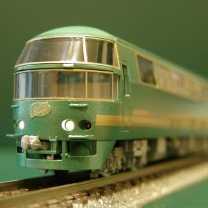 新規入線車両(トミックス キハ71系 ゆふいんの森Ⅰ世・更新後)。