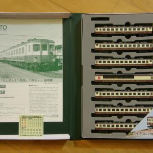 新規入線車両(KATO 12系「SLばんえつ物語」旧塗装)