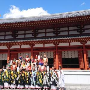 薬師寺 1・2・3回 奈良