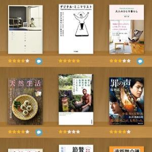 2021年2月に読んだ本は12冊。おすすめを紹介します!!