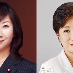 「セクシーナイト」「三原じゅんこ」副大臣、日本とスペインのマドンナ議員・大臣