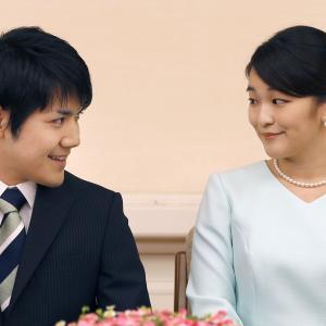 日本の皇室、眞子親王のご成婚に関するスペイン新聞の記事