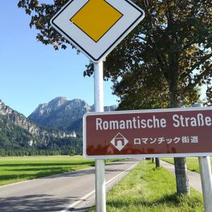 ドイツ、メルヘン街道とロマンティック街道をオートキャンプ