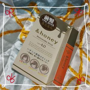 *ハチミツうねりケア &honey 4.0*