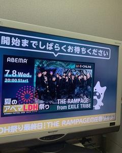 初オンラインライブ。abema!!