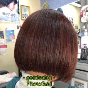 髪質改善ストレート&  トリートメントでツヤサラ(^^♪