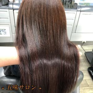 いちごカラーとハーブカラー  奇跡のアミノ酸ローションで美髪メンテ
