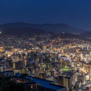 長崎で使えるふるさとお得クーポン。0円以上の支払いに使える最大8000円クーポン