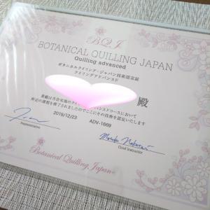 祝!BQJ認定講座アドバンスドコース合格されました!