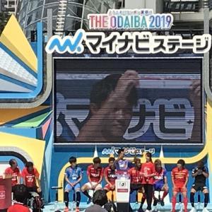 広島に対し、より良い選手交代のご提案