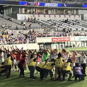 横浜FC戦、面白かったですねぇ