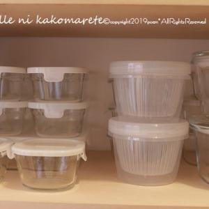 【保存容器】こういうのが欲しかった♪見た目も美しい理想の保存容器!