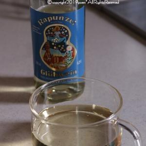 【カルディ】ドイツ本場の味!寒くなると欲しくなる甘い飲み物♪