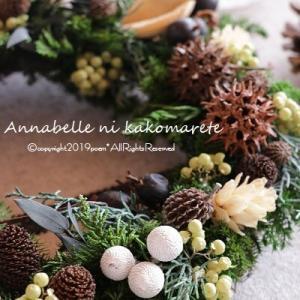 【無印良品】待ちに待ったクリスマスリースは大人雰囲気で香りが抜群♪