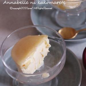 【期間限定】お馴染みのアイスで初めて食べるスーパーフードがすごい!