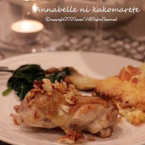 【おうちごはん】久しぶりに家族が揃った夕飯はにんにくがいっぱい!