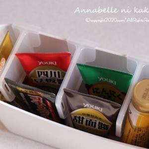 【セリア】ニトリ×100均で作る冷蔵庫のポケット収納!