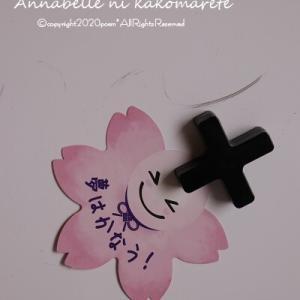 【サクラサク】セブンの新作スイーツと我が家の桜は「さくらさくさく・・・」!