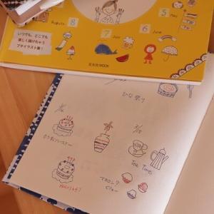 【IKEA】ちょっと贅沢な感じがお気に入り!手にペンを持ちたくなる新商品♪