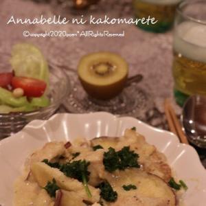【おうちで過ごそう】Stay homeで外食気分♪それが出来るのは有難い公開レシピ♪