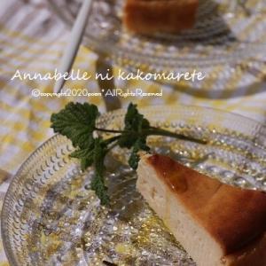【Mr.cheesecake】話題の人生最高のケーキを作ってみた!この驚きの食べ方に衝撃!!