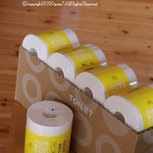 【ロハコ】技ありのLOHACO限定トイレットペーパー!収納の形をかえてくれました♪