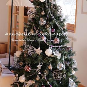 【クリスマスツリー】飾りつけから片付けまで!楽な手順と飾り付け方♪