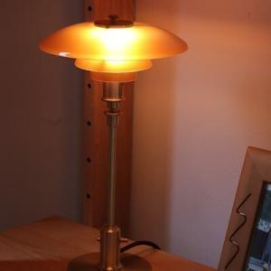 【ルイスポールセン】2020年限定品!これはもうアート!消灯時のときも美しい特別仕様のPHランプ♪