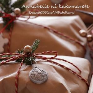 【クリスマス】今年も有難うを有難う♪