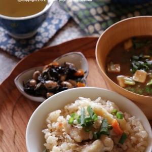 【調理のコツ】IHでの調理のコツ&おススメ炊き込みご飯の素♪