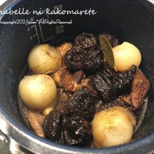 【調理家電】人気の鍋に新色がでた♪家族それぞれに使いこなす便利な調理家電!!