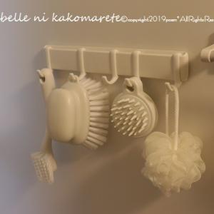【浴室収納】技ありマグネットフックで浴室の収納をスッキリ♪